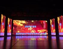楚雄州民族艺术剧院室内P2.5全彩屏(2