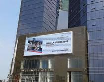 东盟商务大厦(户外P16全彩)