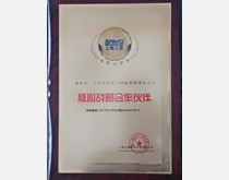 上海三思 核心战略合作伙伴