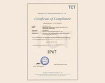恒晟兴IP67认证